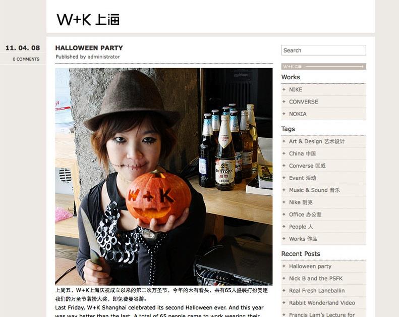 WKBlog