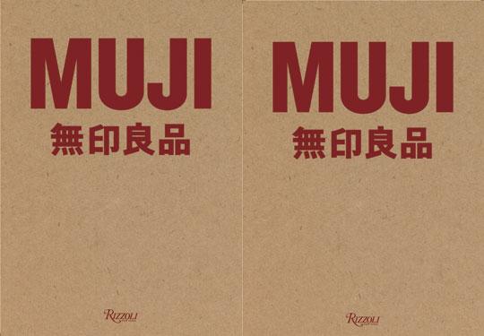 MUJI-book-01-selectism